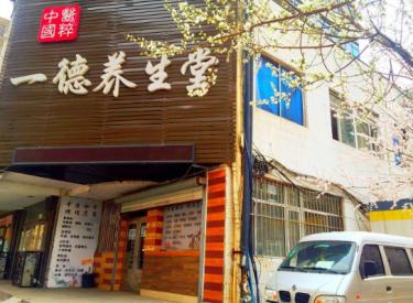 (出租)出租皇姑塔湾临街门面