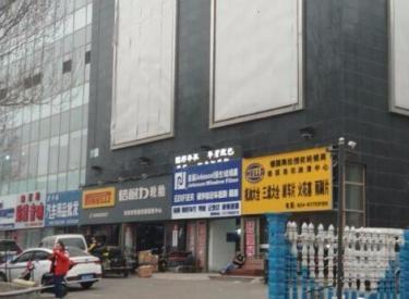 (出售)出售铁西沈新路沈辽路临街门市门前有停车位无税买完就收租