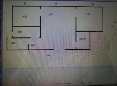 天润广场 3室 2厅 1卫 88㎡