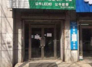 (出租)皇姑屯火车站附近临街门面75平米