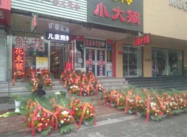 (出租)出租皇姑珠江桥商业街商铺
