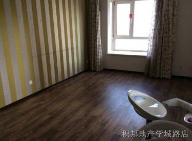 东亚国际城 50㎡ 一室南向 精装修可贷款 35万