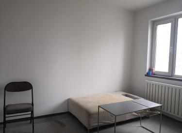 中海国际社区 3室1厅1卫    150.00㎡