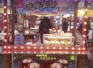 (出售)塔湾兴顺夜市档口摊位5平米+仿古小食车+夜市管理费