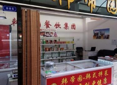(出租)中兴苏家屯银杏路中兴市场内5档口摊位24.4平米