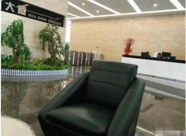(出售)沈阳站 华夏大厦 万达广场 维也纳国际酒店 百盛