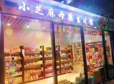 (出租)北二路沈阳国际纺织服装城商业街商铺20平米