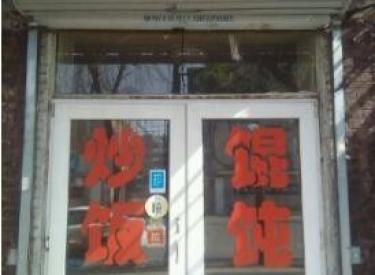 (出租)马壮街商业街商铺