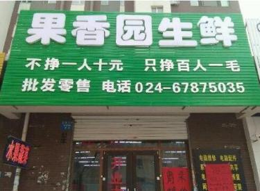 (出租)新兴道义二街正良三路十字路口商业街商铺140平米