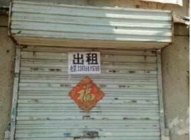 (出租)齐贤铁西区沈辽中路临街门面20平米