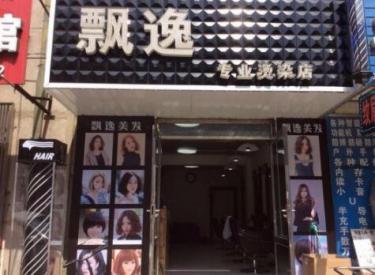 (出租)新东205中金启程临街门面10平米