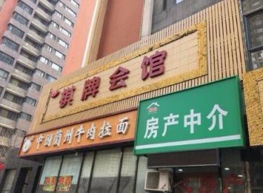 (出租)奥体中心营盘街地铁站沿海赛洛城商业街商铺270平米
