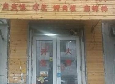 (出租)铁西广场应昌街七马路十字路口商业街商铺17平米