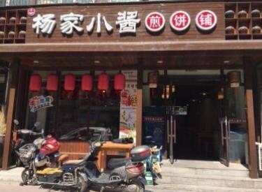 (出租)新华太原南街南十马路火爆饭店140平低价