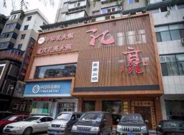 (出租)津桥德增街5号商业街商铺650平米