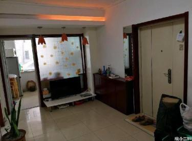 地雅新居 2室 1厅 1卫 84㎡