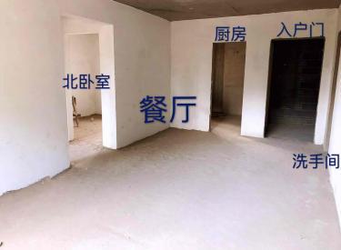 长堤湾 2室2厅1卫83.62㎡