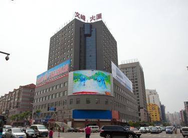 (出租)  文峰大厦 1100㎡写字间