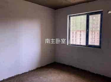 长堤湾 2室2厅1卫58.66㎡