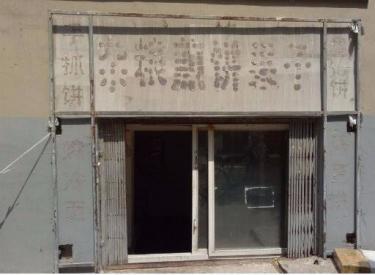 (出租)保工保工街八马路半地下商业街商铺14平米