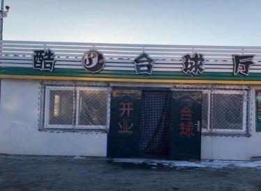 (出租)虎石台中国医科大学西门商业街商铺104平米