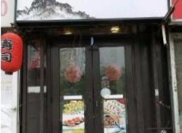 (出租)皇姑寿司店85中学正对面