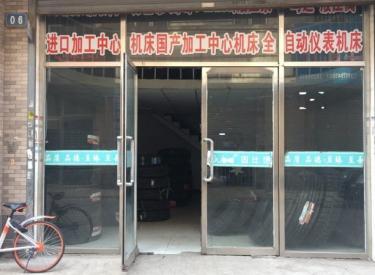 (出售) 大东区 东站 商业街商铺