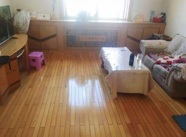百花小区 3室 1厅 1卫 多层现房,无税,居住舒适