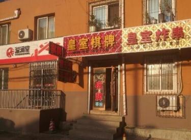 (出售)燕山路19巷住宅低商门面61.01平米