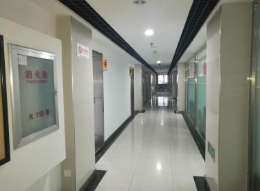(出租)  国际展贸中心 143㎡ 写字楼