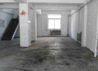 大东区东贸路临街门市1层2层共240平
