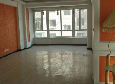滨河家园 3室 2厅 2卫 160㎡ 虹桥学区 改善性住宅