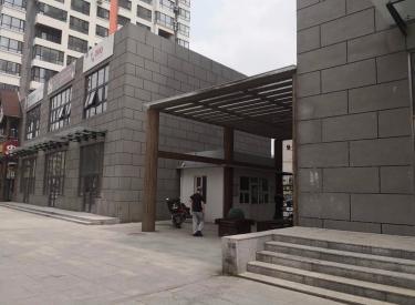 (出售) 新润万寿里临街门市,位置好,人流量大