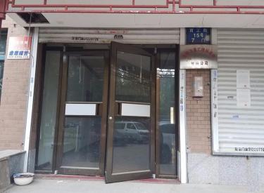 (出售) 铁西区 启工 临街门面