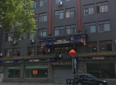 (出租) 大西 沈阳路25号 纯写字楼 2700平米