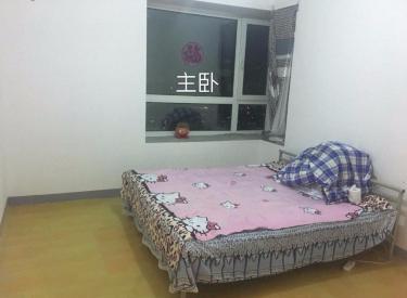 康华朗香邸 3室1厅1卫    82.00㎡