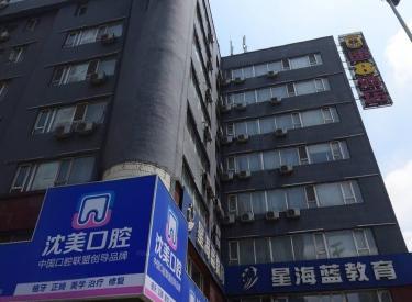 (出售) 沈河区 西顺城街酒店写字楼 3600㎡