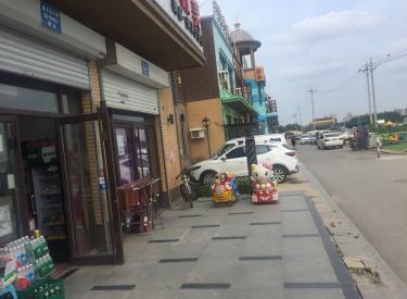 (出售) 沈北新区 道义 地铁口 临街门面