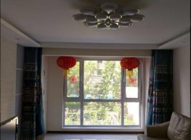 浑南白塔河中海康城精装三室125平电梯洋房