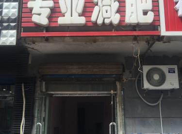 (出租)洮昌小区北洮昌街14号楼临街门市出租