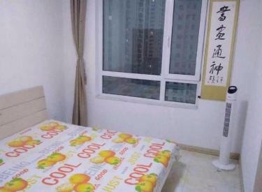 华府丹郡 2室1厅 1100元