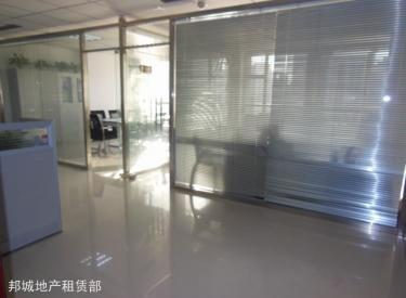 (出租)北站办公奉天银座90米6万/年+带隔断
