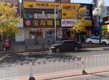 (出兑) 皇姑区 北行 商业街商铺