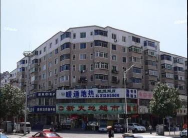 (出租) 皇姑区北站北 附近 地铁口旁 独楼出租