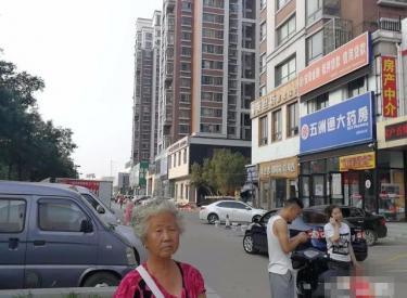 (出售) 沈北新区 道义 临街门面