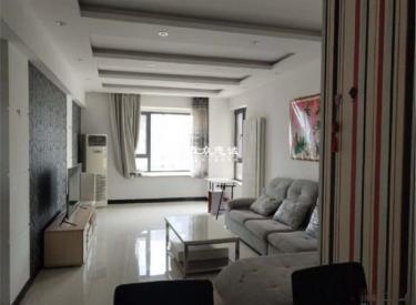 世茂五里河 一室一厅精装修 家具家电齐全 拎包入住 高层观景