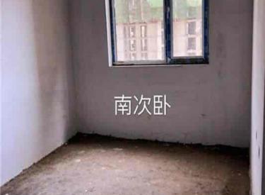 宝能水岸康城 3室2厅1卫90㎡
