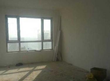 浑南 奥体华茂中心98平72万三室两厅 南北通透可贷款