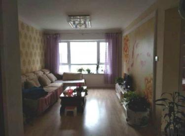 首创光和城 三室两厅 精装修 随时看房 拎包即住