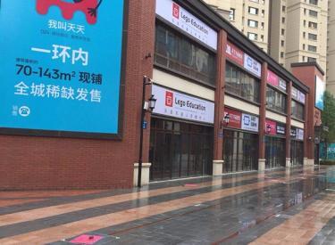 (出售)  佳华国际大厦 50㎡ 商住公寓